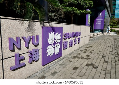 Shanghai,  China/August 11, 2019:The gate of NYU Shanghai. Jointly established by New York University, NYU Shanghai is the third degree-granting campus in NYU's global network.