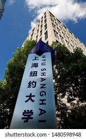 Shanghai, China/August 11,2019: The building of NYU Shanghai. Jointly established by New York University, NYU Shanghai is the third degree-granting campus in NYU's global network.