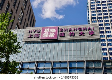 Shanghai, China/August 11,2019:The building of        NYU SHANGHAI.Jointly established by New York University, NYU Shanghai is the third degree-granting campus in NYU's global network.