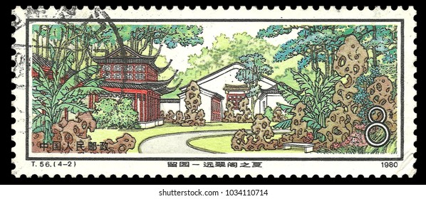 "CHINA-CIRCA 1980: Canceled postage from the People's Republic of China, ""Scenes from Tarrying Garden,"" also called Lingering Garden, one of the Classical Gardens of Suzhou, a recognized World Heritage"