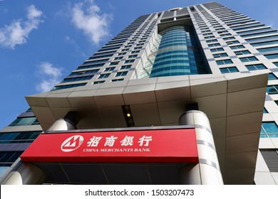 ‍‍Shanghai, China/July 31, 2019:The branch of China Merchants Bank (CMB) in Pudong district. China Merchants Bank ‍ is the first share-holding commercial bank in China.