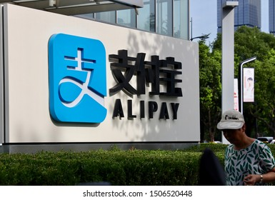 Shanghai, China/July 30,2019:The billboard of Alipay on the street of Shanghai. Alipay  is the world's number one mobile payment service organization in the world.