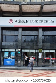 Shanghai, China/July 30,2019:The  branch of Bank  of China. Bank of China is one of the four biggest state-owned commercial banks in China.