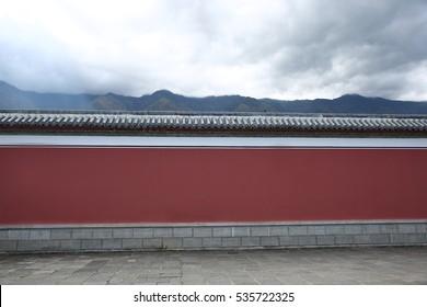 China's ancient red walls