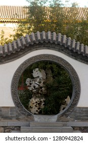 China's ancient walls and round the door