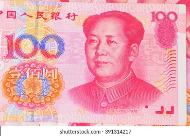 China's currency, the yuan
