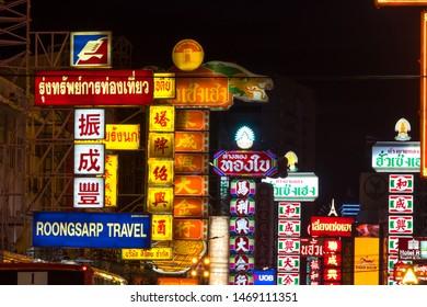 CHINATOWN, BANGKOK - 28 JULY 2019 : Yaowarat Road, the main street of Chinatown in Bangkok, Thailand at night.