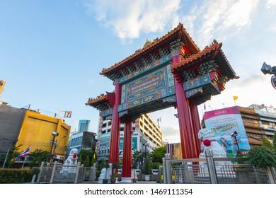 CHINATOWN, BANGKOK - 28 JULY 2019 : Odean circle and Royal Jubilee Gate chinatown in landmark Yaowarat Bangkok, Thailand.