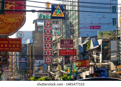CHINATOWN, BANGKOK - 28 JULY 2019 : Yaowarat Road with massive colorful signboards written in Chinese, The main street of Chinatown in Bangkok.