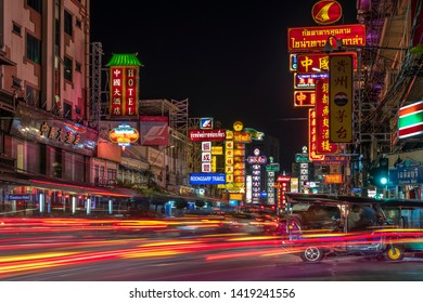 Chinatown, Bangkok, Thailand - April 15, 2018:Evening at Chinatown, Yaowarat, famous street food in Thailand, China at night is a tourist attraction and an important place for travelers around