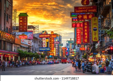 CHINATOWN, BANGKOK, THAILAND - AUGUST 5 , 2018: Night at Chinatown , Yaowarat. The famous street food in Thailand.China town at night a tourist attraction and a Landmark for the world traveler.