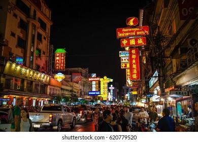 CHINATOWN, BANGKOK THAILAND - January 27 2017. Chinese New Year Night on Yaowarat Roat.