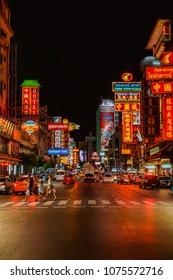 CHINATOWN, BANGKOK, THAILAND - July 17,2017; Night at Yaowarat road, the main street of China town, steet food at night in Bangkok, Thailand.
