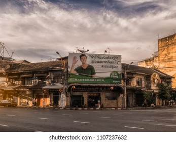 CHINATOWN, BANGKOK, THAILAND -JUNE 5, 2018 - Yaowarat road is a very important Chinese community in Thailand. And the old community more than 100 years. June 5, 2018 in Bangkok, TH