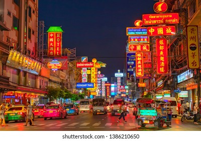 Chinatown, Bangkok, Thailand - November 21, 2018: Evening at Chinatown, Yaowarat, famous street food in Thailand, China at night is a tourist attraction and an important place for travelers around the