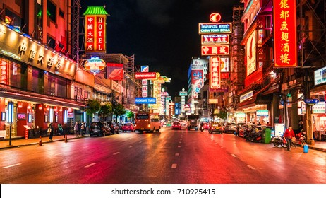CHINATOWN, BANGKOK, THAILAND - September 7 , 2017:  Chinatown on Yaowarat road.The famous street food in Thailand.
