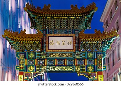 Chinatown Entrance Gate, Chinese Sign at Night in London