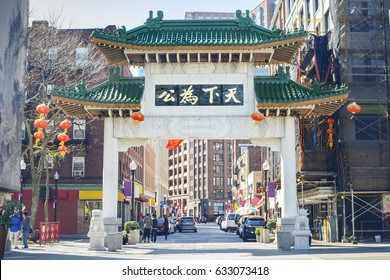 Chinatown Gate of Boston. The text on board translate into English is the would is for all. Located in Boston, Massachusetts, USA.