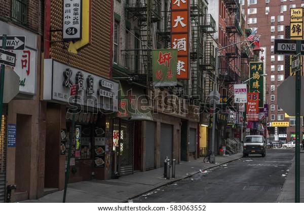 Chinatown New York City February 2017 Stock Photo Edit Now 583063552