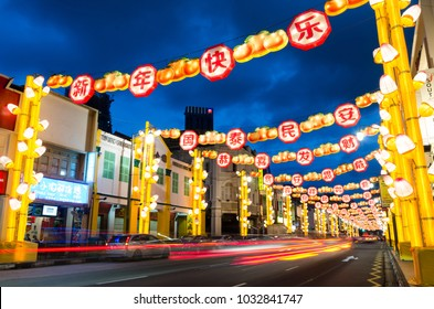Chinatown, Singapore- 24 FEB 18: Chinatown Singapore celebrate Chinese New Year with light decoration along the road with word of blessing. Word reads Happy Chinese New Year.