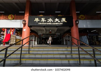 Chinatown, Singapore- 5 FEB 2017: Located in the heart of Chinatown, Chinatown Complex is a great place to have local traditional dishes and Singaporean street food while you are visiting Chinatown.