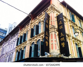 Chinatown, Singapore - December 14, 2013: close look of a heritage building in Chinatown in Singapore
