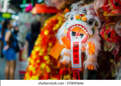Chinatown, Singapore- Jan 18, 2017: Chinese New Year decoration at Chinatown, Singapore. One of the famous attraction in Singapore during Chinese new year, whole street will be packed with people.