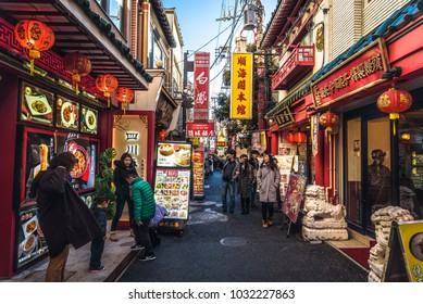 Chinatown, Yokohama, Japan 1/3/2018 Chinatown in Yokohama on a busy day