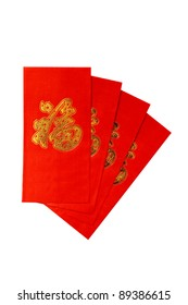 Chines Red Envelope