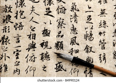 Chinese antique calligraphic text on beige paper with brush