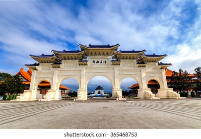The Chinese archways are located on Liberty Square (as written on the arches). Famous Chiang Kai-Shek Memorial Hall viewable in the middle of the arches. Liberty Square, Taipei, Taiwan.