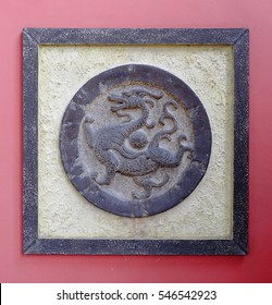 Chinese art, bas-relief image of dragon