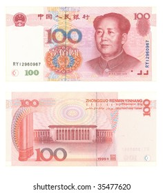 Chinese Bank Note 100 Yuan in isolated white background