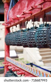 Chinese bells (temple)