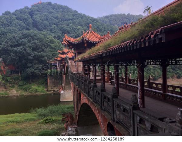 Chinese bridge near Leshan Buddha in Sichuan, China
