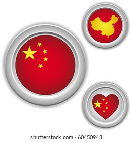Chinese Buttons with heart, map and flag