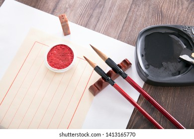 Chinese Calligraphy Room Four Treasures