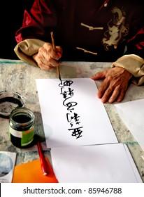 Chinese Calligraphy writing a name (ariadna )