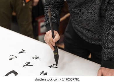 """Chinese calligraphy writing, The text in the picture is """"Chang"""" the meaning is forever."""