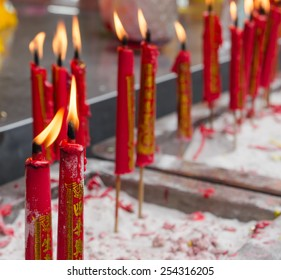 chinese candle in  shrine ,candle focus