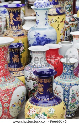 Chinese Ceramic Vases Painted Vibrant Colors Stock Photo Edit Now
