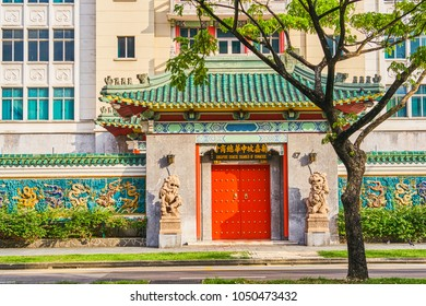 """""""Chinese Chamber of Commerce"""" building (text translation from Chinese) on Hill street in Singapore"""