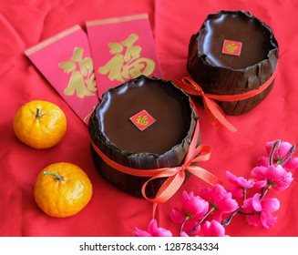 The Chinese character is long life & happiness / Nian Gao aka CNY Cake / Eaten in many ways, steamed rolled with fresh coconut flakes, dipped in flour fried, or sandwich with yam or sweet potato slice
