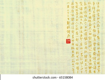 Chinese characters with red seal. Asian hieroglyphs -  text on ancient background.