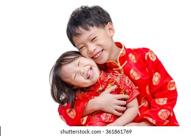 3b8689a665a26 Chinese Children Images, Stock Photos & Vectors | Shutterstock