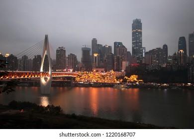Chinese city Chongqìng