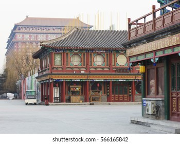The Chinese city. Pagoda.Xianghe.Grand Epoch City