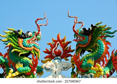 Chinese Colourful Dragons