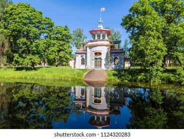 Chinese (creaking) pavilion in the Catherine Park in Tsarskoye Selo. Pushkin, St. Petersburg, Russia