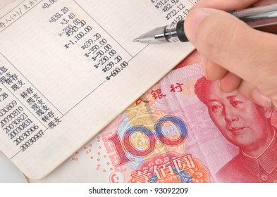 Chinese currency and passbook